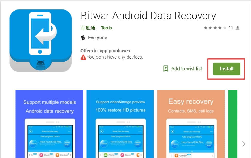 How to recover data from Android phone